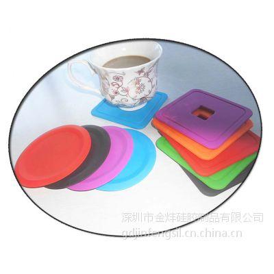 硅胶制品硅胶礼品硅胶垫杯,环保杯垫,咖啡杯垫,隔热杯垫