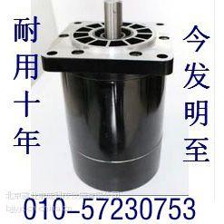 原装正品今发明至全年无休110BYG350B三相混合式步进电机
