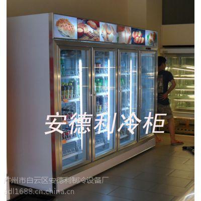 超市豪华饮料保鲜柜、保鲜柜厂家批发