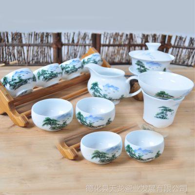 陶瓷茶具套装 厂家批发 手工彩绘高山流云功夫茶具 高档礼品礼盒