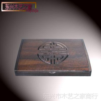 厂家批发红木工艺品 鸡翅木名片座实木木质喜字创意名片夹 名片盒