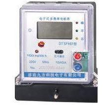 供应DTSF483型电子式三相有功多费率电能表