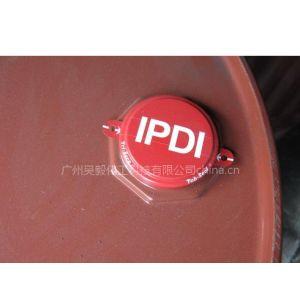超低价供应IPDI 异佛尔酮二异氰酸酯 德固萨拜耳
