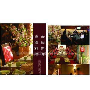 供应日本料理加盟 料理加盟 日本料理店面筹备策划 餐饮加盟策划