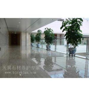 供应???北京石材结晶 石材养护公司 北京石材结晶公司,西城区石材翻新公司,水磨石打磨