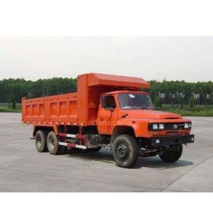 供应供应东风商用车EQ3190FZ型自卸汽车
