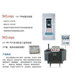 供应山东变压器防护罩厂家,变压器透明护罩