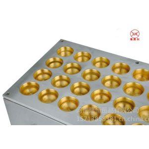 供应电用红豆饼机|燃气红豆饼机|红豆饼机怎么卖