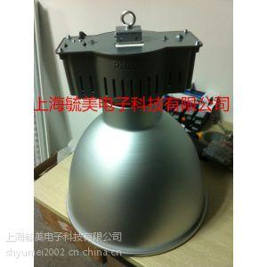 供应飞利浦HPK038 HPI-BU 400W工厂照明灯具