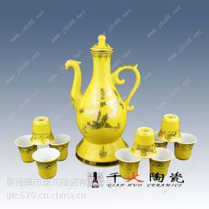 景德镇陶瓷厂家供应自动酒具 定制礼品