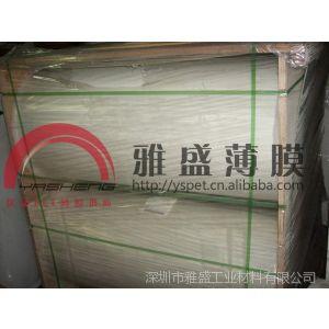 供应DUPONT阻燃绝缘0.188mm电机膜|EM电机PET膜【厂家直销】