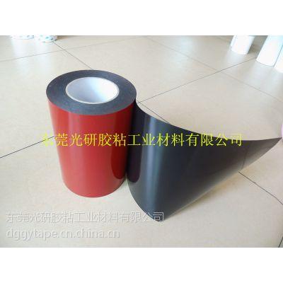 供应高端PE泡棉胶带 什么叫PE泡棉胶带那里PE泡棉胶带质量好