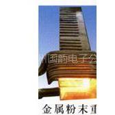 供应粉末冶金齿轮淬火设备