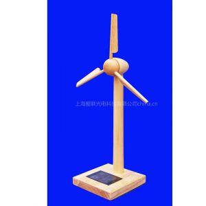 供应太阳能风车