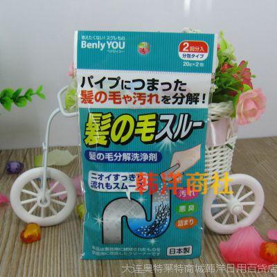 新款日本进口正品 免夹免拉直发药水自然卷 柔顺软化剂