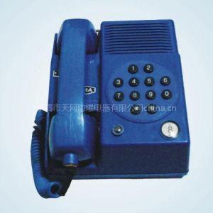 供应矿用KTH109电话机,【优惠报价】矿用电话