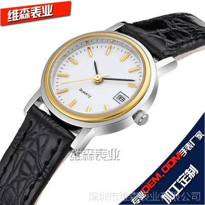 上海工厂订做不锈钢女士手表,贴牌进口真皮情侣对表,品质保证