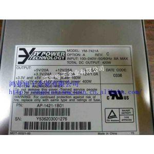 供应全新原装全汉3Y TECHNOLOGY YM-7421A 420W电源700元/PCS