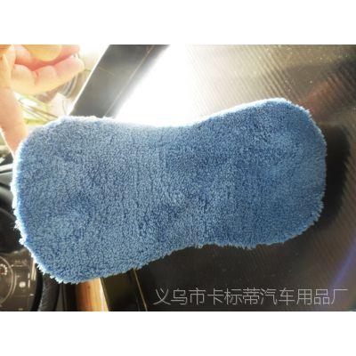 优质8字海绵长毛绒防划痕洗车清洁海绵蜂窝洗车海绵YX-4006