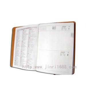 日通品牌进口纸质记事本
