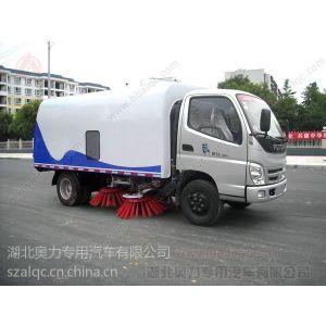 供应北汽福田扫地车清扫宽度 哪个厂家扫路车销售 柴油道路清扫车