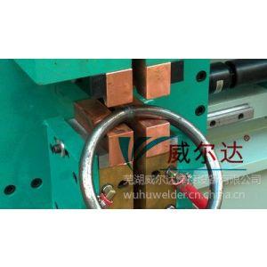 供应不锈钢方向盘闪光对焊机,家具钢圈闪光对焊机,钢管闪光对焊机