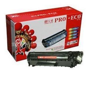 供应36a硒鼓兼容打印机墨盒打印机碳粉重庆价格