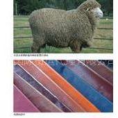供应深圳扬航国际专业进口牛皮/羊皮/兔皮/袋鼠皮/驴皮等各类皮革和各类布料