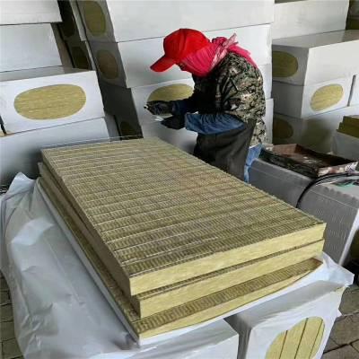 供应防水岩棉板单价,防水岩棉板报价,防水岩棉板价格