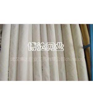 供应武汉博达丝网供应尼龙网/塑料网/过滤网