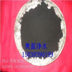 供应厂家批发供应优质粉状活性炭15038390199