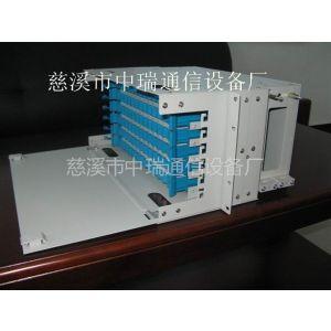 供应24芯ODF单元箱 24芯ODF系列箱