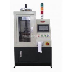 供应机械式弹簧疲劳试验机,功能:振幅调整功能、频率调整功能、六工位调整功能、打印实测数据。