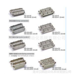 供应厦门唯恩WAIN  HE-024(25-48)系列标准型工业连接器