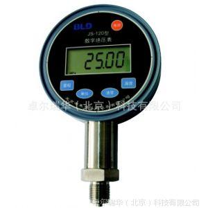 供应北京布莱迪BRIGHT BLD数字显示精密压力表JS-120精度0.25