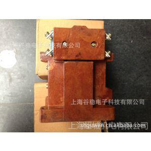 供应厂家直销 CJC1-10A CJC1-20A船用交流接触器