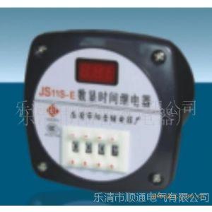 供应JS20-D/TJS14A-M晶体管时间继电器