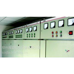 供应郑州海富HFGK 380v动力配电柜