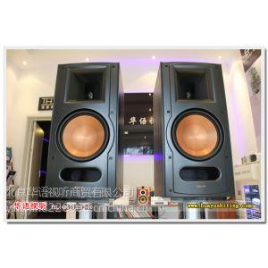 供应杰士音箱 RB81 RB61 Klipsch杰士音响 书架音箱