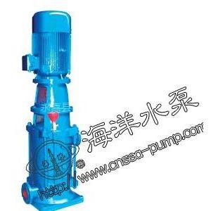 供应DL系列立式多级离心泵