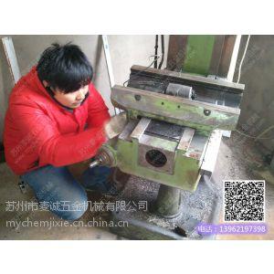 供应常熟地区万能摇臂铣床维修|Tiezhan铣床光栅数显安装与维修
