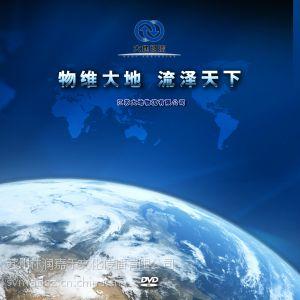 供应苏州模具行业企业宣传片拍摄制作
