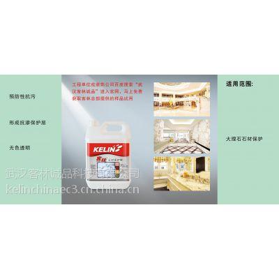 供应客林清洗剂招商加盟外墙清洗剂招商加盟4008119365