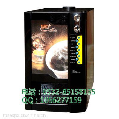 海彼拉因HV-301MCE-HL全自动投币咖啡机,一元投币售货机