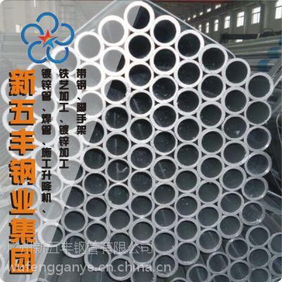 广州Q235直缝焊管6分 DN20黑管 暖气输送