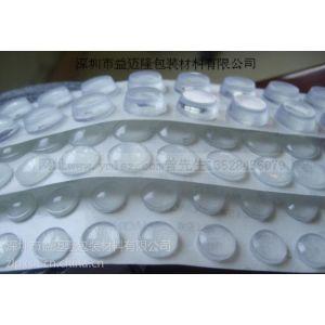 供应透明脚垫 透明胶垫硅胶垫橡胶垫玻璃制品脚垫 EPDM胶垫