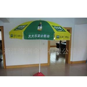 供应广告太阳伞、礼品伞、雨具(图)