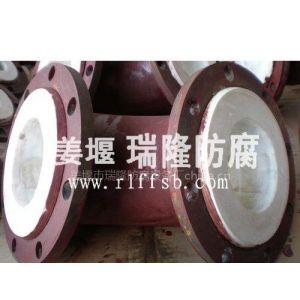 供应瑞隆HF03-4耐腐蚀钢衬四氟弯头