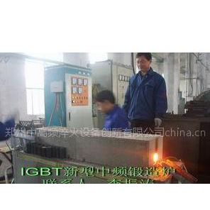 供应郑州国韵中频淬火炉-中频加热炉yy