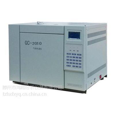 气相色谱仪GC-2010A